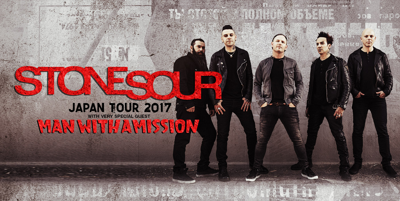 stone sour japan tour 2017 with man with a mission 公演特設サイト