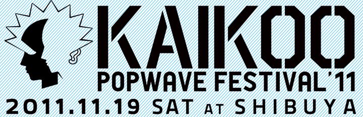 KAIKOO POPWAVE FESTIVAL 2011