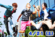 UNIST☆CATAMARAN PRESENTS
