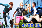 UNIST☆MDR PRESENTS