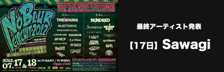 PUNKLOID × RED LINE TAG FES