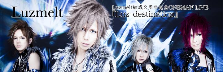 Luzmelt