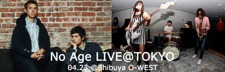 No Age LIVE@TOKYO