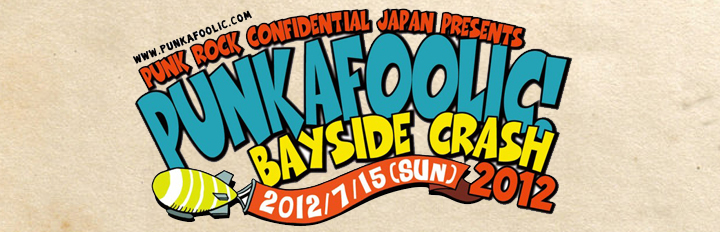 Punk Rock Confidential Japan presents