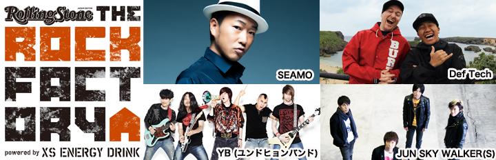 SEAMO  / Def Tech  / YB (ユンドヒョンバンド)  / JUN SKY WALKER(S)