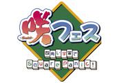 咲-Saki-フェス