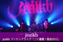 jealkb