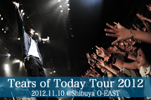 Tears of Today Tour 2012