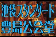 EDGE Ikebukuro 1st Anniversary