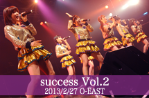 success Vol2