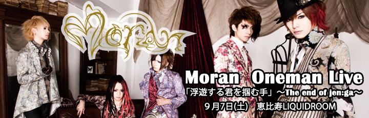 Moran