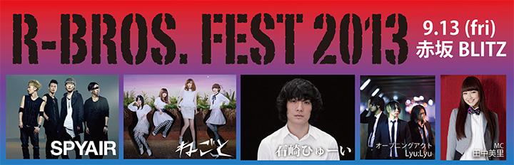 R-BROS. FEST 2013