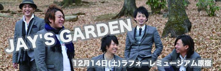 JAY'S GARDEN