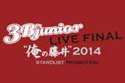 3B junior LIVE FINAL