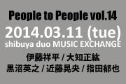 People to People vol.14
