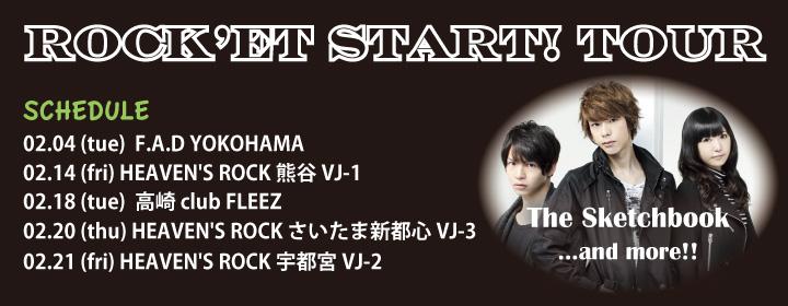 ROCK'ET START! TOUR