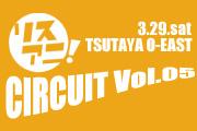 リスアニ!CIRCUIT Vol.05