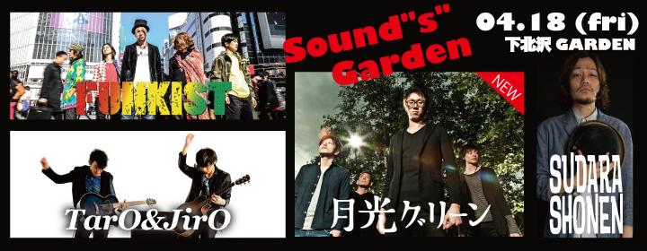 """Sound""""s""""Garden"""