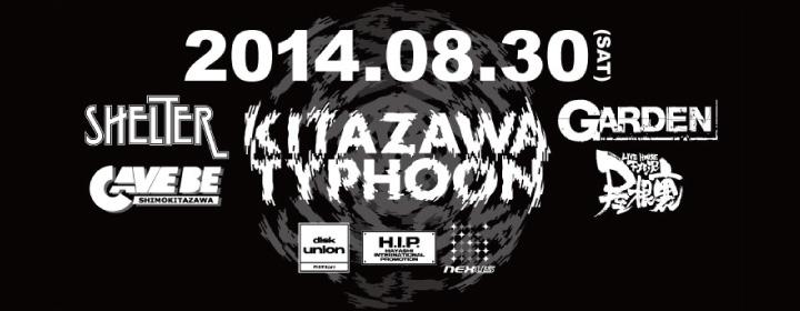 KITAZAWA TYPHOON 2014