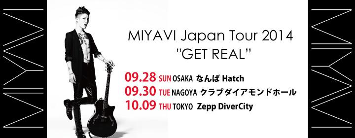 MIYAVI Japan Tour 2014