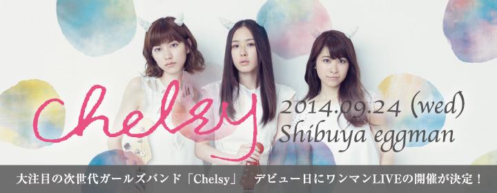 Chelsy