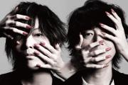 GRANRODEO LIVE TOUR 2015 カルマとラビリンス