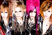 WINTER ONEMAN TOUR『N.E.S』