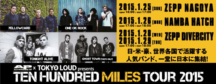 AP Japan x Tokyo Loud presents