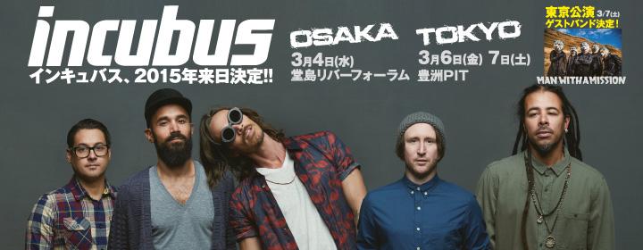 Incubus Japan Tour 2015