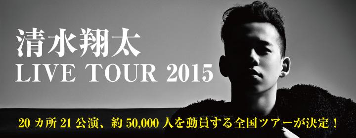 LIVE TOUR 2015