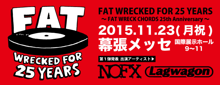 〜 FAT WRECK CHORDS 25th Anniversary 〜