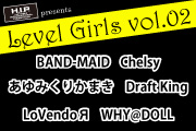 H.I.P. presents Level Girls vol.02