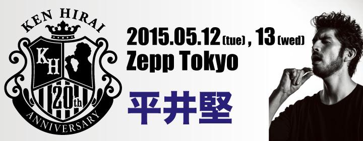 Ken Hirai 20th Anniversary Opening Special !!