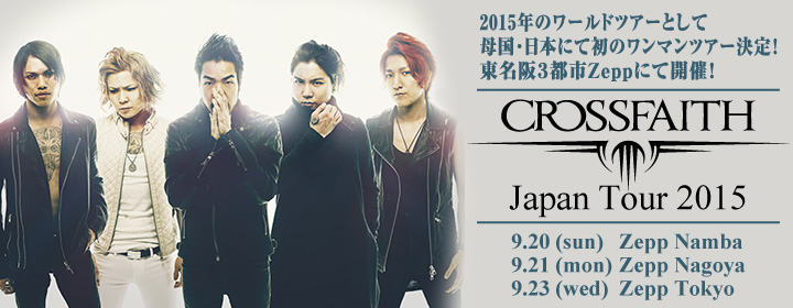 Crossfaith Japan Tour 2015