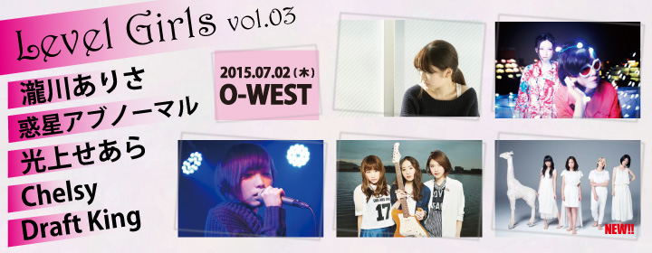 O-WEST & H.I.P. presents Level Girls vol.03