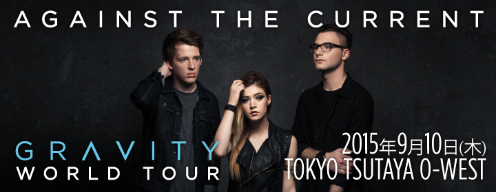 GRAVITY WORLD TOUR 2015