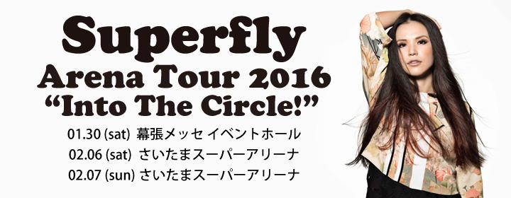 "Arena Tour 2016 ""Into The Circle!"""