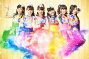 """""""約東海3県ホールツアー2015"""" さきどりハロウィンパーティー あそんでくれないと踊っちゃうぞ~"""