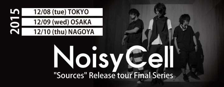 NoisyCell