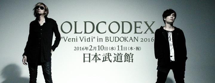 OLDCODEX