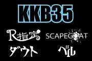 KKB35