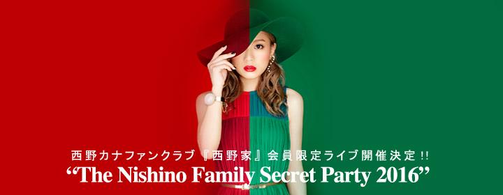 The Nishino Family Secret Party 2016