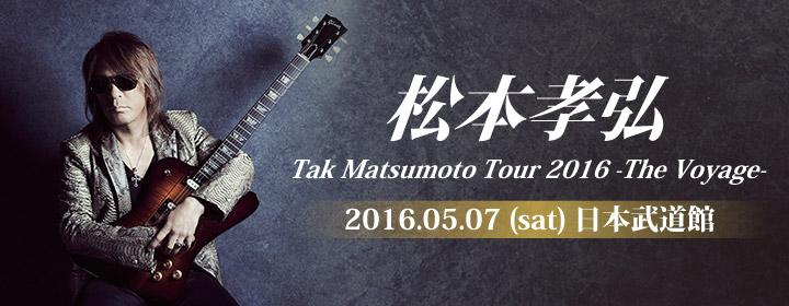 Tak Matsumoto Tour 2016 -The Voyage-