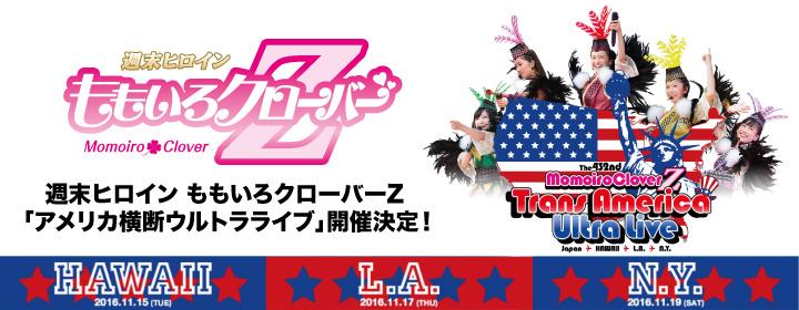 Trans America Ultra Live Tour