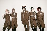 R-shitei Oneman Tour -SHAMBARA-