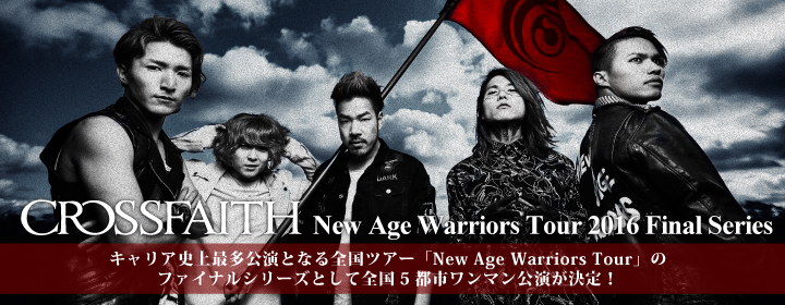 New Age Warriors Tour Final Series