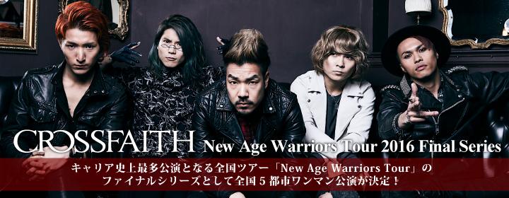 New Age Warriors Tour Final Series