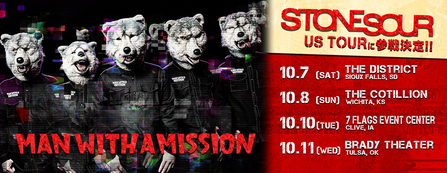 STONE SOUR US TOUR