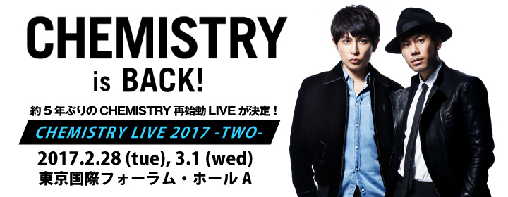 CHEMISTRY LIVE 2017 -TWO-
