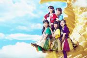 SPRING TOUR 2017 おわりとはじまり 〜#ナゴヤの大逆襲〜